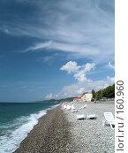 Пляж и облака, фото № 160960, снято 26 сентября 2006 г. (c) Liseykina / Фотобанк Лори
