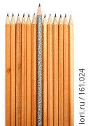 Купить «Набор чертежных карандашей», фото № 161024, снято 9 октября 2006 г. (c) Александр Паррус / Фотобанк Лори