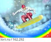 Спортсмен,летящий с горы,на сноуборде. Стоковая иллюстрация, иллюстратор Цепков Андрей / Фотобанк Лори