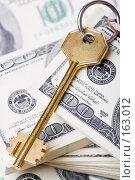Купить «Ключи и деньги. Ипотека.», фото № 163012, снято 28 декабря 2007 г. (c) Олег Селезнев / Фотобанк Лори