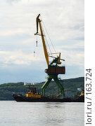 Купить «Петропавловск-Камчатский.  Морской  порт.», фото № 163724, снято 30 июля 2007 г. (c) Николай Коржов / Фотобанк Лори
