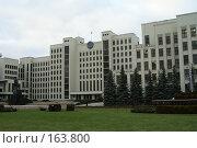 Купить «Минск, здание правительства», эксклюзивное фото № 163800, снято 5 декабря 2007 г. (c) Natalia Nemtseva / Фотобанк Лори