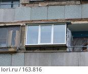 Купить «Металло-пластиковая конструкция», фото № 163816, снято 4 сентября 2007 г. (c) Нетичук Александр / Фотобанк Лори