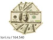 Купить «Купюры в сто долларов», фото № 164540, снято 28 декабря 2007 г. (c) Олег Селезнев / Фотобанк Лори