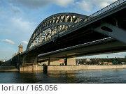 Краснолужский мост (2007 год). Стоковое фото, фотограф Светлана Архи / Фотобанк Лори