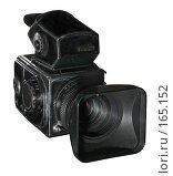 Купить «Старая фотокамера», фото № 165152, снято 19 ноября 2018 г. (c) Сергей Байков / Фотобанк Лори