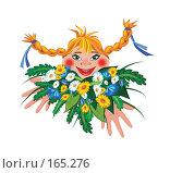 Купить «Рыжик», иллюстрация № 165276 (c) Татьяна Петрова / Фотобанк Лори