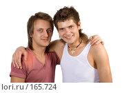 Купить «Два друга», фото № 165724, снято 22 мая 2007 г. (c) Вадим Пономаренко / Фотобанк Лори