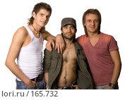 Купить «Три друга», фото № 165732, снято 22 мая 2007 г. (c) Вадим Пономаренко / Фотобанк Лори