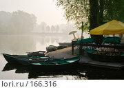 Купить «Прибрежное кафе туманным утром», фото № 166316, снято 27 апреля 2007 г. (c) Михаил Лавренов / Фотобанк Лори
