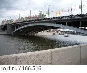 Купить «Набережная Москвы», фото № 166516, снято 28 августа 2007 г. (c) Куприянова Евгения / Фотобанк Лори