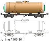Купить «4-х осная цистерна для нефти и бензина (для брендинга)», иллюстрация № 166864 (c) Александр Володин / Фотобанк Лори