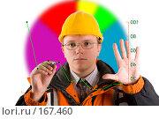 Купить «Инженер строит график на прозрачном дисплее», фото № 167460, снято 5 января 2008 г. (c) Алексей Судариков / Фотобанк Лори
