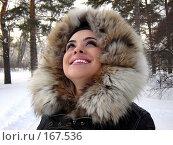 Солнечная улыбка. Стоковое фото, фотограф Насыров Руслан / Фотобанк Лори