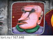 Купить «Граффити... Киев, Украина.», фото № 167648, снято 3 января 2008 г. (c) Игорь Веснинов / Фотобанк Лори
