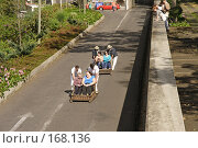 "Купить «Мадейра : спуск на ""тобогане"" из Monte», фото № 168136, снято 29 декабря 2007 г. (c) Tamara Kulikova / Фотобанк Лори"