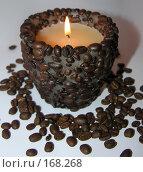 Купить «Парафиновая свеча с кофейным ароматом», фото № 168268, снято 20 декабря 2007 г. (c) Сергей Самсонов / Фотобанк Лори