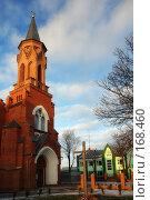 Купить «Костел Святой Троицы, Речица Гомельской области, Беларусь. Конец последнего дня года 2007-го.», фото № 168460, снято 28 мая 2018 г. (c) Виктор Пелих / Фотобанк Лори