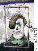 Купить «Граффити... Киев, Украина.», фото № 168752, снято 3 января 2008 г. (c) Игорь Веснинов / Фотобанк Лори