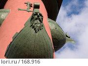 Купить «Санкт-Петербург. Ростральная колонна», эксклюзивное фото № 168916, снято 8 сентября 2006 г. (c) Александр Алексеев / Фотобанк Лори