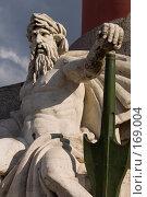 Купить «Санкт-Петербург. Ростральная колонна. Днепр», эксклюзивное фото № 169004, снято 8 сентября 2006 г. (c) Александр Алексеев / Фотобанк Лори