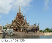 Купить «Деревянный Храм.Таиланд», фото № 169136, снято 1 апреля 2007 г. (c) Колчева Ольга / Фотобанк Лори
