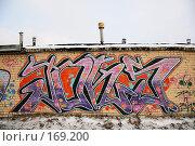 Купить «Граффити... Киев, Украина.», фото № 169200, снято 3 января 2008 г. (c) Игорь Веснинов / Фотобанк Лори