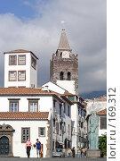 Купить «Мадейра, Фуншал, собор», фото № 169312, снято 31 декабря 2007 г. (c) Tamara Kulikova / Фотобанк Лори