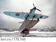 Купить «Самара. Самолет», фото № 170160, снято 1 декабря 2007 г. (c) Николай Федорин / Фотобанк Лори