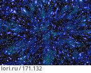 Купить «Космическая абстракция», иллюстрация № 171132 (c) ElenArt / Фотобанк Лори