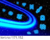 Купить «Гороскоп. Знаки зодиака», иллюстрация № 171152 (c) ElenArt / Фотобанк Лори