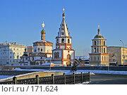 Купить «Иркутск - собор Богоявления (построен в 1741 г.)», фото № 171624, снято 28 декабря 2007 г. (c) Ларина Татьяна / Фотобанк Лори