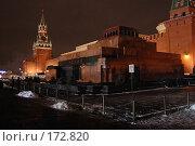 Купить «Мавзолей Ленина», фото № 172820, снято 13 декабря 2007 г. (c) Бычков Игорь / Фотобанк Лори