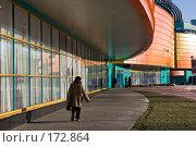 Купить «Крупный торговый центр», фото № 172864, снято 23 декабря 2007 г. (c) Юрий Синицын / Фотобанк Лори