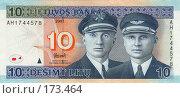 Купить «Деньги Литвы - 10 литов», фото № 173464, снято 22 мая 2018 г. (c) Игорь Веснинов / Фотобанк Лори
