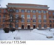 Купить «РГРТУ. Центральный вход», фото № 173544, снято 26 января 2005 г. (c) Дмитрий Глебов / Фотобанк Лори