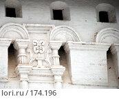 Купить «Фрагмент монастырской стены, Саввино-Сторожевский монастырь», фото № 174196, снято 21 ноября 2007 г. (c) Владимир Тарасов / Фотобанк Лори