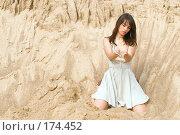 Купить «Сыпучие пески», фото № 174452, снято 5 августа 2007 г. (c) AlexValent / Фотобанк Лори
