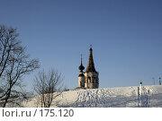 Купить «Две дороги - путь един», фото № 175120, снято 6 января 2008 г. (c) Бондаренко Сергей / Фотобанк Лори