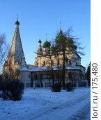 Купить «Ярославль. Церковь Ильи Пророка», фото № 175480, снято 3 января 2008 г. (c) Сергей Лисов / Фотобанк Лори