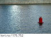 Москва река (2007 год). Стоковое фото, фотограф Светлана Архи / Фотобанк Лори