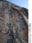 Купить «Москва. Мозаика.», фото № 176480, снято 19 сентября 2007 г. (c) Виктория Щепкина / Фотобанк Лори