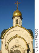 Купить «Часовня. Братцево. Москва», фото № 176500, снято 7 января 2008 г. (c) Николай Коржов / Фотобанк Лори