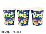 Купить «Бумажные стаканчики на белом фоне», фото № 176832, снято 22 сентября 2019 г. (c) Угоренков Александр / Фотобанк Лори