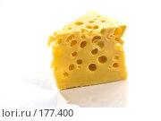 Купить «Сыр на белом фоне», фото № 177400, снято 20 сентября 2005 г. (c) Кравецкий Геннадий / Фотобанк Лори