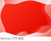 Купить «Красный фон с абстрактными волнами», иллюстрация № 177432 (c) Лукиянова Наталья / Фотобанк Лори