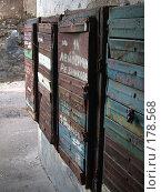 Почтовые ящики (2006 год). Стоковое фото, фотограф Светлана Шушпанова / Фотобанк Лори