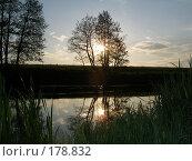 Купить «Закат, река Рожайка (Подмосковье)», фото № 178832, снято 11 июня 2006 г. (c) Дмитрий Кобзев / Фотобанк Лори