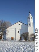Купить «Суздаль. Зачатьевская трапезная церковь», фото № 179120, снято 7 января 2008 г. (c) Бондаренко Сергей / Фотобанк Лори