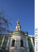 Купить «Владимир. Никитская церковь», фото № 179176, снято 5 января 2008 г. (c) Бондаренко Сергей / Фотобанк Лори